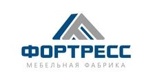 Мебельная фабрика «Фортресс», г. Томск