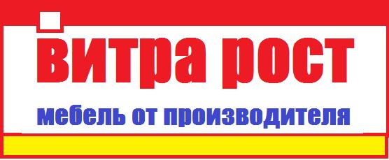 Изготовление мебели на заказ «Витра», г. Москва