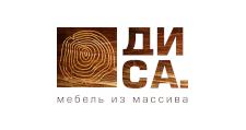 Изготовление мебели на заказ «ДисаМебель», г. Москва