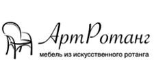 Мебельная фабрика «АртРотанг», г. Александров