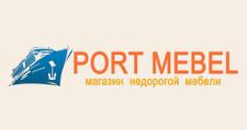 Интернет-магазин «Port Mebel», г. Москва