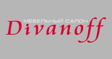Мебельный магазин «Divanoff», г. Москва