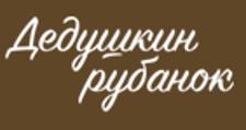 Изготовление мебели на заказ «Дедушкин Рубанок», г. Томск
