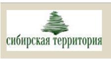 Изготовление мебели на заказ «Сибирская территория», г. Бердск