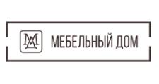 Салон мебели «МЕЬЕЛЬНЫЙ ДОМ», г. Пенза