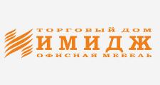 Оптовый мебельный склад «Имидж», г. Благовещенск