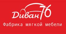 Мебельная фабрика Диван 76