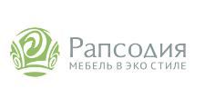 Интернет-магазин «Рапсодия», г. Екатеринбург