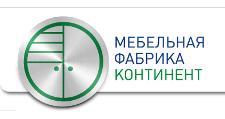 Изготовление мебели на заказ «ТД Континент», г. Санкт-Петербург