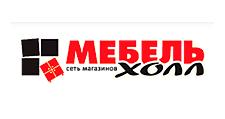 Салон мебели «Мебель Холл», г. Зеленодольск
