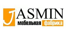 Изготовление мебели на заказ «Jasmin», г. Москва