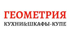 Салон мебели «Геометрия Кухни&Шкафы-купе», г. Екатеринбург