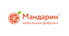 Мебельная фабрика «Мандарин», г. Новосибирск