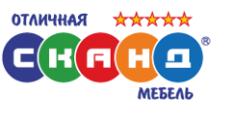 Оптовый мебельный склад «Сканд-Мебель», г. Екатеринбург
