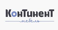 Мебельная фабрика «Континент», г. Владимир