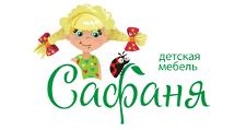 Мебельная фабрика «Сафаня», г. Барнаул