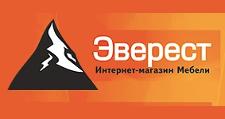 Изготовление мебели на заказ «Эверест», г. Новосибирск