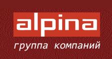 Салон мебели «Alpina», г. Санкт-Петербург