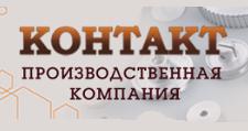 Оптовый поставщик комплектующих «Контакт», г. Пенза