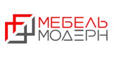 Импортёр мебели «MÖBEL MODERN», г. Москва