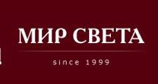 Изготовление мебели на заказ «Мир света», г. Краснодар