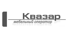Изготовление мебели на заказ «Квазар», г. Омск