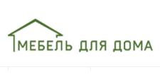 Интернет-магазин «Мебель для дома», г. Екатеринбург