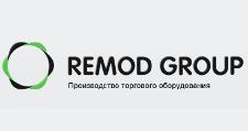 Изготовление мебели на заказ «Remod Group», г. Бор