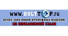 Розничный поставщик комплектующих «Bolttop», г. Москва