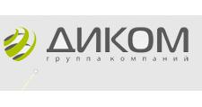 Изготовление мебели на заказ «ЛДСП», г. Самара