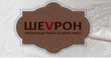 Розничный поставщик комплектующих «ШЕВРОН», г. Краснодар