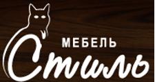 Салон мебели «Стиль», г. Тамбов