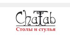 Салон мебели «Chatab», г. Уфа