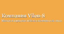Салон мебели «Vilen-S», г. Энгельс
