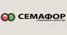 Изготовление мебели на заказ «Семафор», г. Красноярск