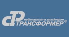Оптовый поставщик комплектующих «Трансформер», г. Ивантеевка