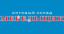 Салон мебели «Мебельщик», г. Ижевск