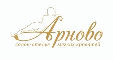Изготовление мебели на заказ «Арново», г. Киров
