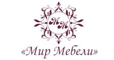 Салон мебели «МИР МЕБЕЛИ», г. Коломна
