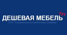 Салон мебели «Дешевая мебель тут», г. Жигулевск