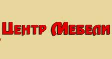 Салон мебели «Центр Мебели», г. Казань
