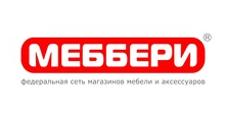 Салон мебели «Меббери», г. Дзержинск
