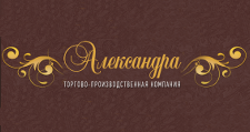 Мебельная фабрика «Александра», г. Красноярск