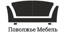 Мебельная фабрика Поволжье Мебель