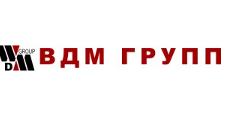 Оптовый поставщик комплектующих «ВДМ-Групп», г. Москва