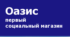 Мебельный магазин «Оазис», г. Иркутск