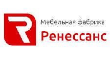 Мебельная фабрика «Ренессанс», г. Самара