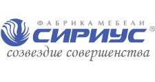Мебельная фабрика «Сириус», г. Челябинск