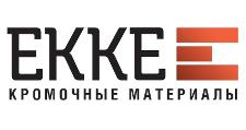Оптовый поставщик комплектующих «ЕККЕ», г. Новосибирск
