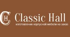 Изготовление мебели на заказ «ПК Классик Холл», г. Владивосток